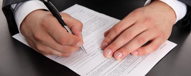 Изображение - Регистрация бани на участке ижс правила, порядок, разрешения dokumenty