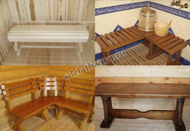 Скамейка для бани своими руками из дерева