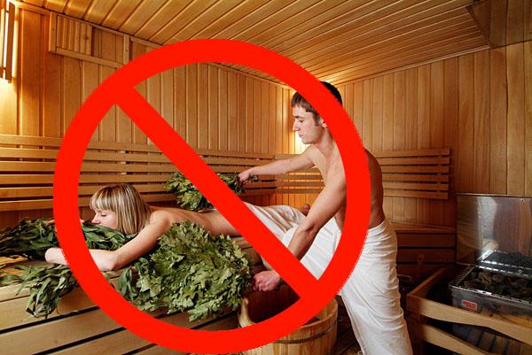 Можно ли мыться при онкологии в бане